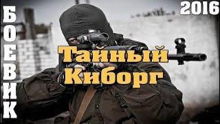 боевики фильмы 2017 Русские боевики криминал фильмы новинки Pусские боевики