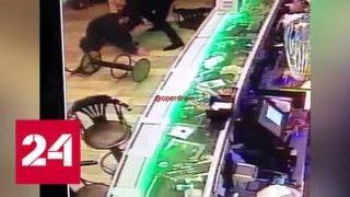 Появились кадры перестрелки в ресторане Армавира - Россия 24