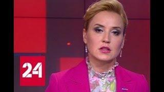 Бывший мэр Ялты арестован Басманным судом - Россия 24