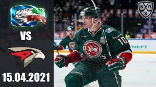 АК БАРС - АВАНГАРД (15.04.2021)/ ПЛЕЙ-ОФФ КХЛ/ KHL В NHL 20 ОБЗОР МАТЧА