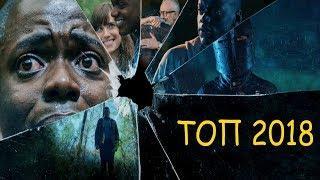 Самые интересные фильмы которые стоит посмотреть 2018 #3 июль (самые дорогие)