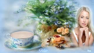 Доброе утро , Удачного дня и Хорошего настроения!