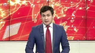 Информационная программа Ала-Тоо: среда, 08.08.2018 (19:00)