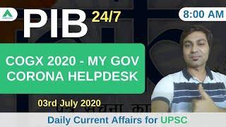 PIB 247 | COGX 2020 - MyGov CORONA Help Desk | Daily Current Affairs | Day 64