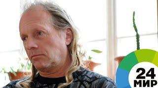 Музыкант и певец Крис Кельми скончался от остановки сердца - МИР 24