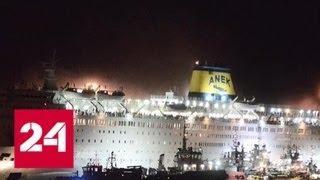 В Греции из-за пожара на лайнере эвакуированы около тысячи человек - Россия 24