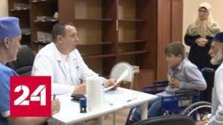 Московские врачи проведут диспансеризацию в Гудермесе - Россия 24