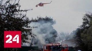 Число жертв природных пожаров в Греции увеличилось до 87 человек - Россия 24