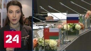 В Вене представители стран ОПЕК и России обсуждают будущее нефтяного рынка - Россия 24