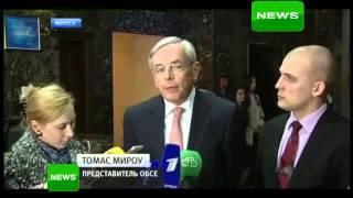 Переговоры в Минске ПОСЛЕДНИЕ НОВОСТИ Сегодня Today's headlines 14 05