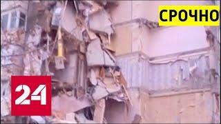 В Ижевске рухнула стена жилого дома - Россия 24