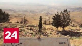 Формула власти. Король Иордании Абдалла II - Россия 24