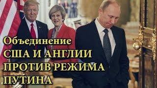 ЛОНДОН НАЧАЛ РАСЧЕХЛЯТЬ РОССИЙСКИХ ОЛИГАРХОВ