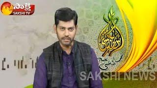Sakshi Urdu News 29th March 2017