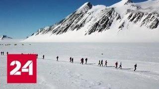 В Антарктиде прошел самый экстремальный марафон в мире - Россия 24
